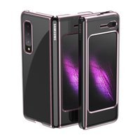 Plating Case hard case Electroplating frame Cover for Samsung Galaxy Fold pink