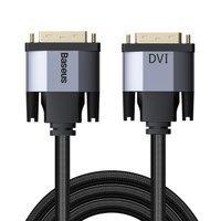 Baseus Enjoyment dwukierunkowy kabel przewód DVI / DVI 2m szary (CAKSX-R0G)